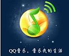 QQ音乐播放器 QQMusic2010 Beta1(S60v2)
