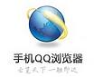 QQ浏览器专利