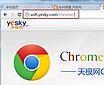 Chrome地址��