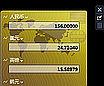 Win7货币换算