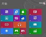 用Vitralbox建虚拟机安装Windows 8 RP版