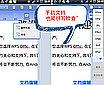 WPS移动版用手机搞定文档处理难题