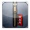 解压缩 Pocket RAR(PPC)