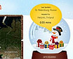 Win8圣诞应用
