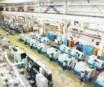 制造业信息化