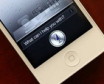 iPhone安全性
