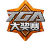 TGA大奖赛