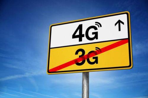 中国电信将首次亮相4G网 峰值速率100Mbps