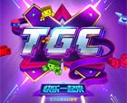 TGC腾讯游戏