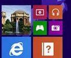 微软Windows 8.1系统正式版开放更新