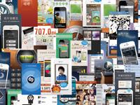 土豪你用过吗?十类手机可代替的生活工具