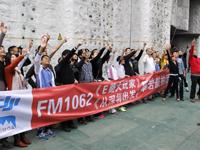 FM1062交通频率携大疆科技举办攀岩航拍活动
