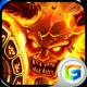 战神大陆之魔兽iPhone版