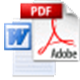 迅速word转换成pdf格式转换器