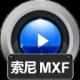 赤兔Sony MXF视频恢复软件