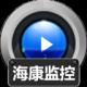 赤兔海康监控录像恢复软件