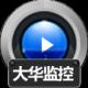 赤兔大华监控视频恢复软件