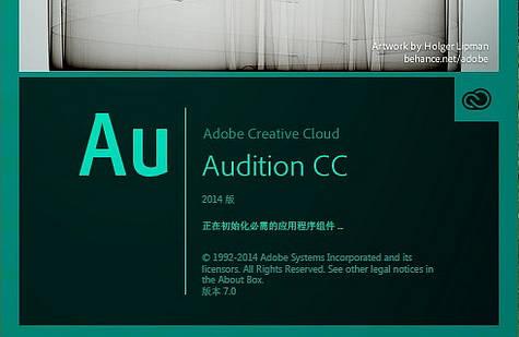 Adobe音频处理软件Audition CC 2014新功能