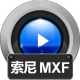 赤兔索尼PMW-F5 MXF视频恢复软件