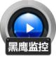 赤兔黑鹰监控视频恢复软件