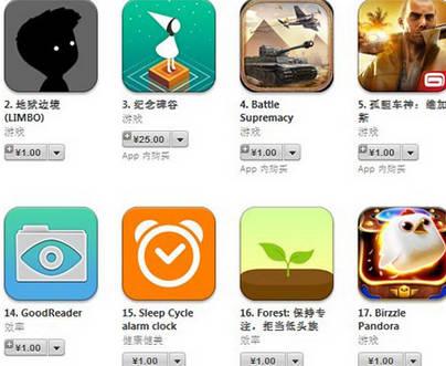苹果App Store应用商店促销多款应用降至1元