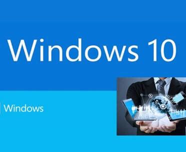 微软确认Windows10内核版本从6.4升级至10.0