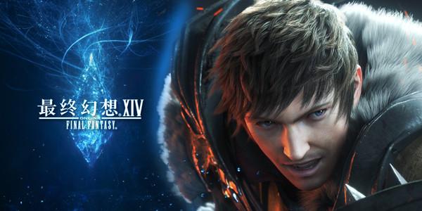 最终幻想14官博晒ps4主机 将出国行ps4版?