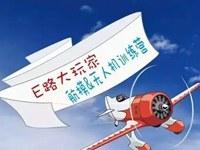想学开飞机吗?在深圳的童鞋还不来看看?!