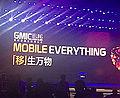 GMIC2015大会