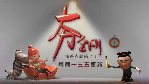 大力金刚官方合作网站_大力金刚视频站