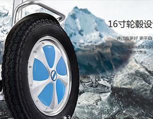 Airwheel爱尔威S5新款智能越野平衡车高清图