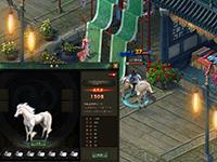 37《轩辕剑之天之痕》坐骑系统