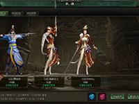 37《轩辕剑之天之痕》组队系统