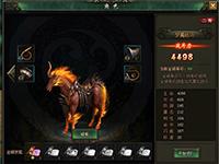 37《轩辕剑之天之痕》装备介绍