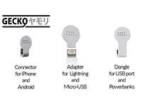 专为iPhone定制 Gecko微型无线充电接口