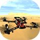 无人机飞行模拟器