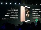 360手机Q5系列发布会
