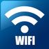 WiFi万能连网神器