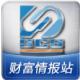 东吴证券财富情报站