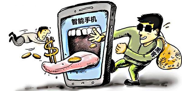 安全手机推荐