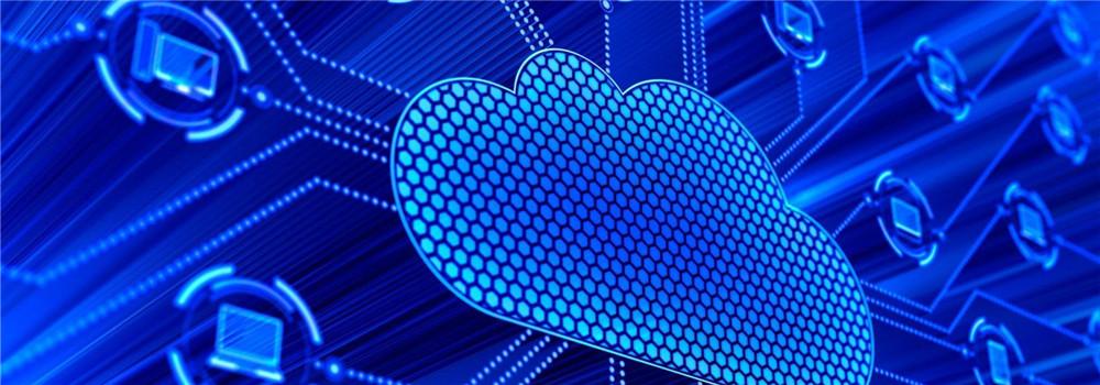 公有云或将成为基础云服务的终极形态