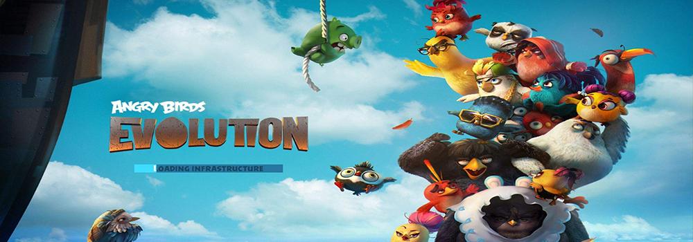 新作《愤怒的小鸟:进化》强势回归 能恢复往日辉煌?