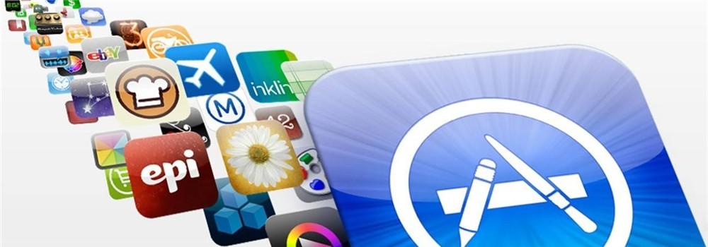 苹果下架众多APP 虽显强硬但并非宣战开发者