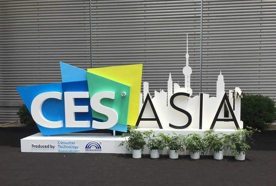 亚洲消费电子