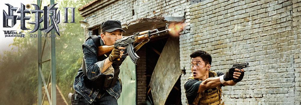 《战狼2》被偷票房 再不整治活该国产电影没出路!