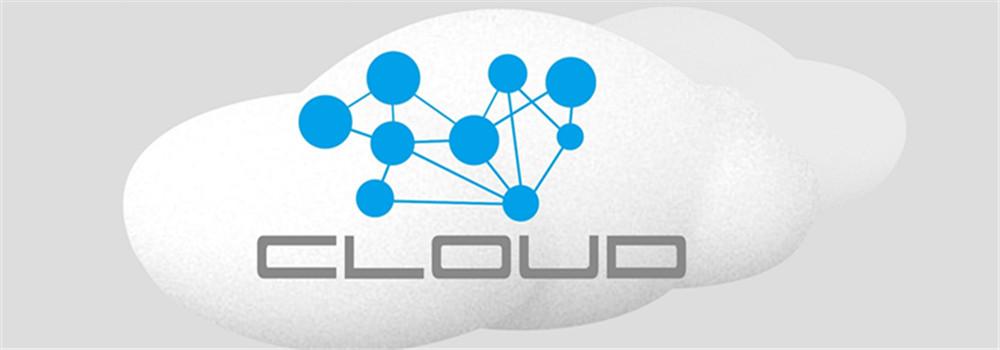 云计算时代 如何在多云环境中安全运行?