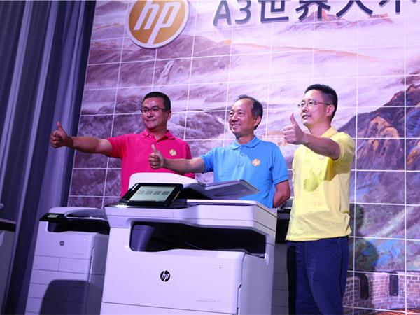惠普发布全系列A3彩色智能页宽复合机