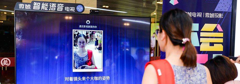 能动嘴绝不动手,人工智能正式解锁电视娱乐新技能