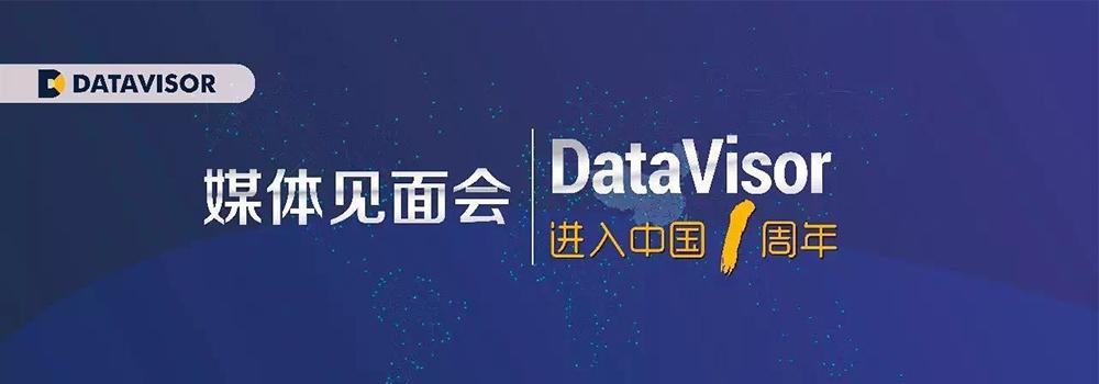 DataVisor进军中国市场一年 利用人工智能解决网络欺诈