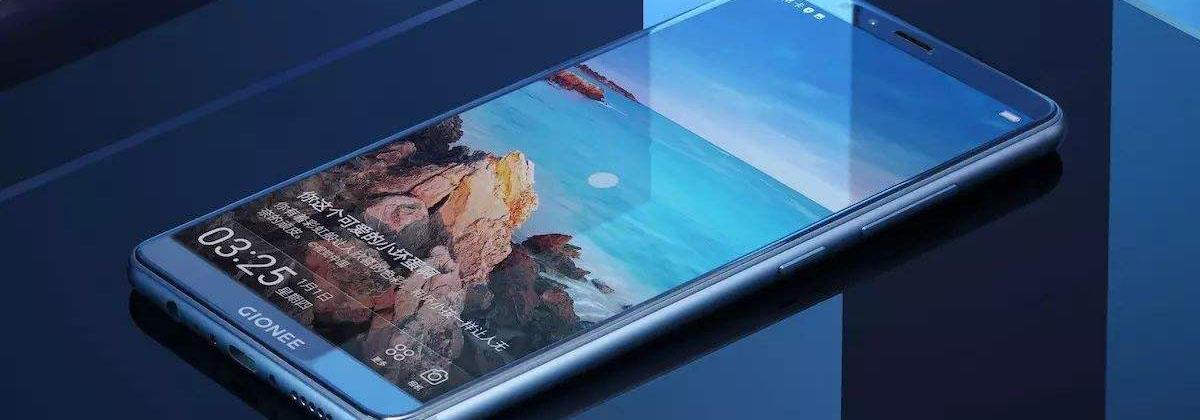 金立也进军全面屏 功能机到全面屏时代它都没有缺席